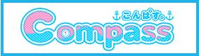 くるーずグループ Cotton♡Candy