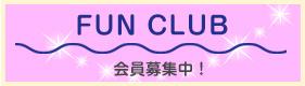 くるーずファンクラブ